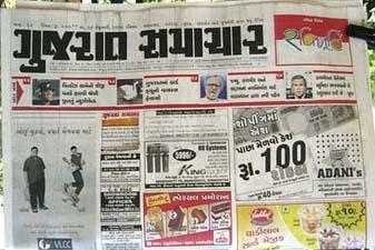 Rajkot news | gujarat samachar: world 's leading gujarati newspaper.