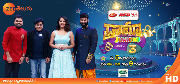 Zee Tamil and Zee Telugu to launch three reality shows on May 5