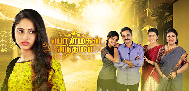Vijay TV rolls up sleeves to take Colors Tamil and Sun TV head-on